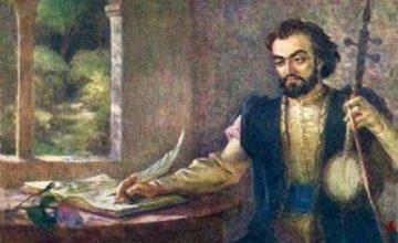 Türk-Ermeni Halk Edebiyatı İlişkisi