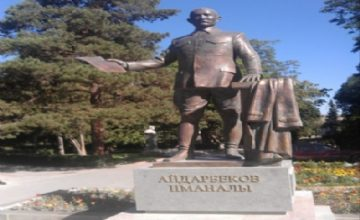 İmanalı Aydarbekov
