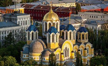 Dünden Bugüne Ukrayna-Kiev Ortodoks Kilisesi