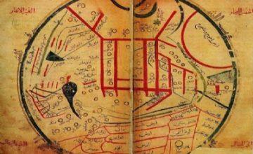 Kürtlerin Din Tarihi