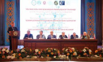 Таразда халықаралық тарихи-археологиялық конференция өтті