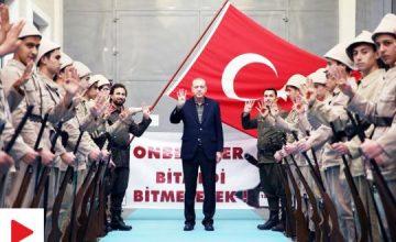 Турция: проучить США, используя отношения с РФ