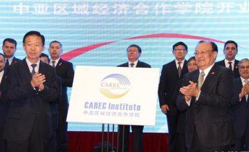 Orta Asya Bölgesel Ekonomik İşbirliği Enstitüsü Çin'de açıldı.