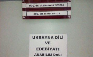 İstanbul Üniversitesinde Ukrayna Dili ve Edebiyatı Bölümü açıldı
