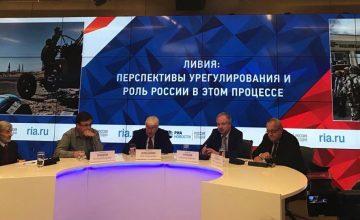 Rusya'nın Libya'daki Rolü adlı açık oturum yapıldı