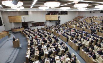 Duma Milletvekili Çepa: Suriye bölünürse Kürt krizi çıkar