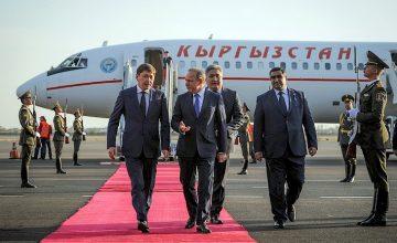 Avrasya Ekonomik Birliği (AEB) Hükümet Başkanları Ermenistan'da