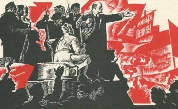 Ekim Devrimi'nin 100. Yılı: Sovyetler Birliği, Soğuk Savaş, Uluslararası Sistem Ankara'da konuşulacak