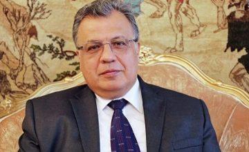 Andrey Karlov'un anısına Ankara'da konser gerçekleştirilecek