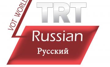 Prof.Dr. Salih Yılmaz [АНАЛИЗ]: Более активная поддержка Россией стратегии Турции будет способствовать миру в Сирии