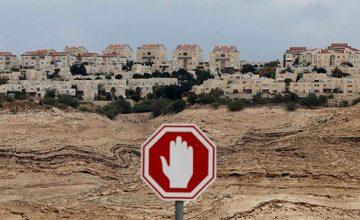 Rusya'dan İsrail'e Tepki