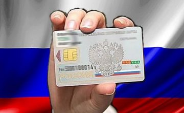 "Rus Tipi ""Green Card"" Geliyor"