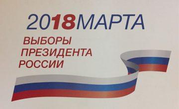 RUSEN [HABER] :Rusya Devlet Başkanlığı Seçimleri İçin Türkiye'deki Rusya Vatandaşları 11 ayrı Merkezde Oy Kullanacak