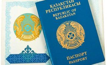 RUSEN[HABER] : Kazakistan'ın ABD'ye serbest vizesi Rusya'yı kızdırdı