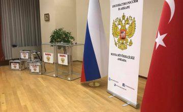 RUSEN[HABER] : Türkiye'de 5,5 binden fazla Rus seçimlerde oy kullandı