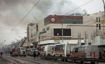 RUSEN[HABER]: Rusya'da AVM'de yagın