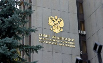 RUSEN[HABER/ANALİZ] : Rusya'da 18 Mart Başkanlık Seçimleri Üzerine