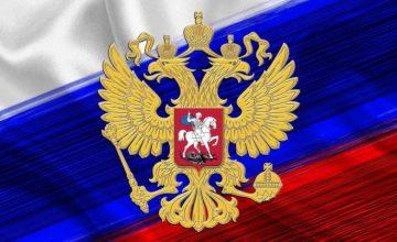 RUSEN[HABER] : Rusya'dan çok sert 'İngiltere' açıklaması