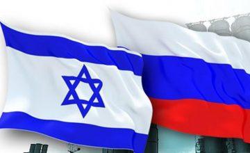 RUSEN[HABER] : İsrail, Skripal olayında İngiltere'ye açık destek neden vermedi ?
