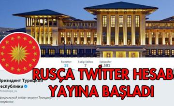 RUSEN[HABER]: Cumhurbaşkanlığının Rusça Twitter hesabı yayına başladı