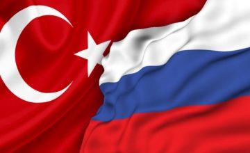 RUSEN[HABER] : Rus ve Türk istihbarat başkanları, İstanbul'da buluştu