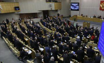 RUSEN[HABER] : Duma, ABD'ye karşı yaptırım listesinin genişletilmesini istedi
