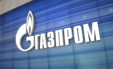 RUSEN [HABER]: Rus enerji şirketi Gazprom, Türk Akımına kredi sağlayacak