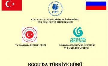 """RUSEN[HABER]: Moskova'da """"Türkiye Günü"""" düzenlenecek"""