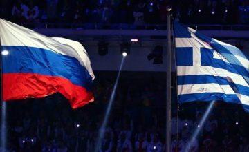 RUSEN[HABER]: Rusya-Yunanistan krizinde yeni gelişme