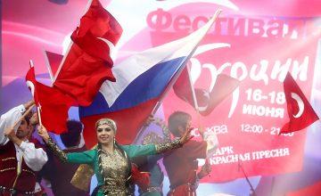 RUSEN[HABER] : Moskova'da Türkiye rüzgarı esecek