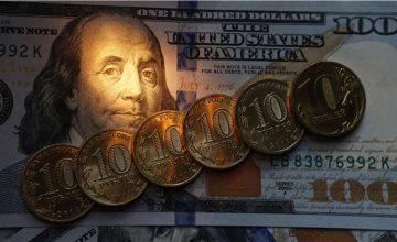 RUSEN[HABER]: Rusya Merkez Bankası, döviz alımını askıya aldı