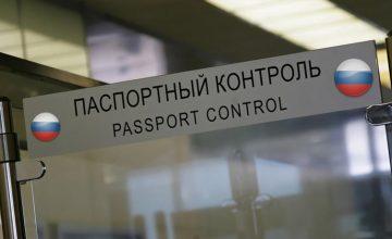 RUSEN[HABER] : Rusya Dışişleri Bakanı Sergey Lavrov'dan vizeler ile ilgili açıklama geldi