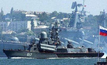RUSEN[HABER]: Rus donanması, Akdeniz'de askeri tatbikat yapacak