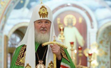 RUSEN[HABER]:Rusya Ortodoks Kilisesinden Fener Rum Patrikhanesi ile ilişkileri kesme kararı aldı