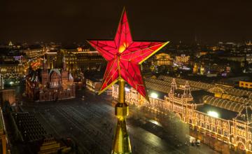 RUSEN[KÜLTÜR]: Sosyalist müttefikleri desteklemek Rusya'ya ne kadara mâl oldu?