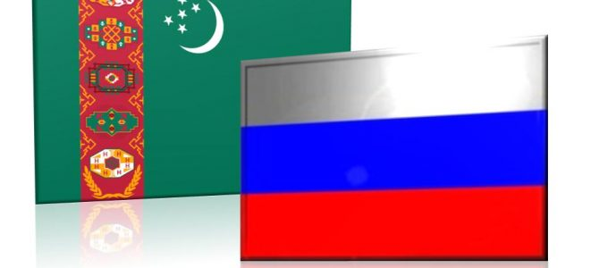 RUSEN[HABER]:Türkmenistan Rusya'ya gaz satışına tekrar başlayacak