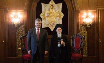 """RUSEN[ANALİZ]: Ukrayna Açısından """"Kilise Geriliminin"""" Sosyo – Politik Boyutları"""