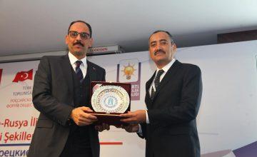 Türkiye-Rusya İlişkileri: Geleceği Şekillendirmek Bilgi Şöleni tamamlandı