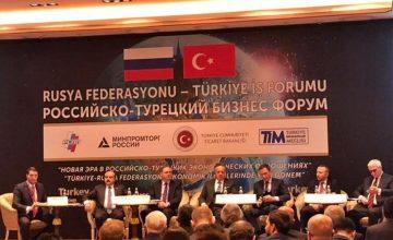 Rusya-Türkiye İş Forumu Moskova'da gerçekleştirildi