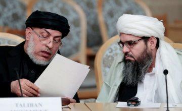 RUSEN[HABER]: Taliban'ın katıldığı Moskova konferansının ayrıntıları