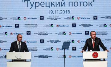 """Cumhurbaşkanı Recep Tayyip Erdoğan ve Rusya Devlet Başkanı Vladimir Putin TürkAkım Projesi Deniz Bölümünün Tamamlanması Töreni""""nde açıklamalarda bulundu"""