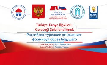 Türkiye-Rusya İlişkileri: Geleceği Şekillendirmek Sonuç Raporu