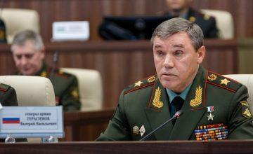 Gerasimov Doktrini ve Hibrit Savaşları