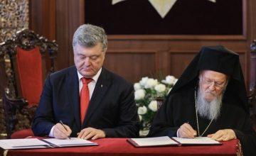 Bartholomeos'tan Ukrayna Ortodoks Kilisesi'ne 'otosefali' kararnamesi