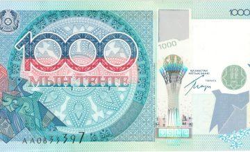 Kazakistan, banknotları sadece ana dillerinde basacak