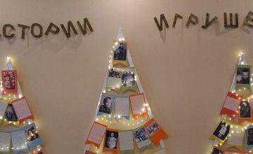 Petrozavodsk'ta yaşayan çocuk müze kültürü