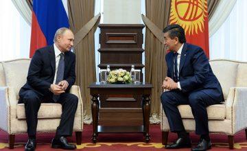 Rusya, Kırgızistan'daki hava üssünü modernize edecek
