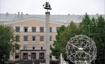 Petrozavodsk Üniversitesinde 2019 Türk-Rus Kültür ve Turizm yılı kutlandı