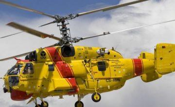 Rus yapımı Ka-32 helikopterlerinden ilki Türkiye'de