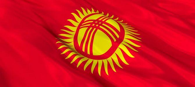 Kırgızistan'da uranyum üretimine tepki